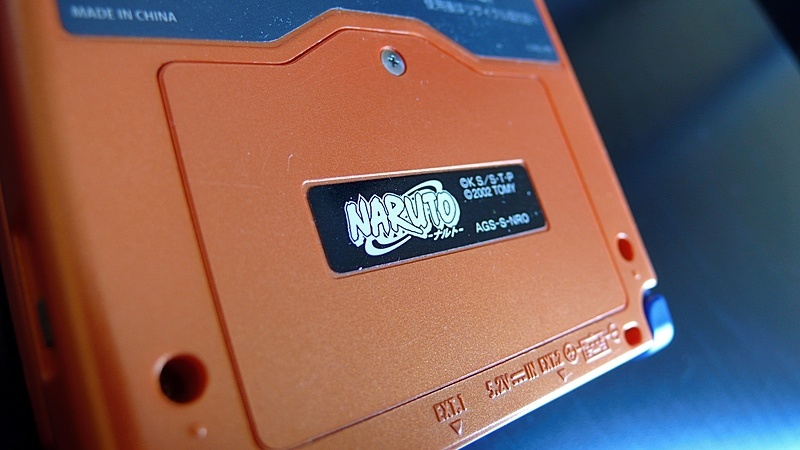 GBA SP Naruto RPG Limited Edition 09.jpg