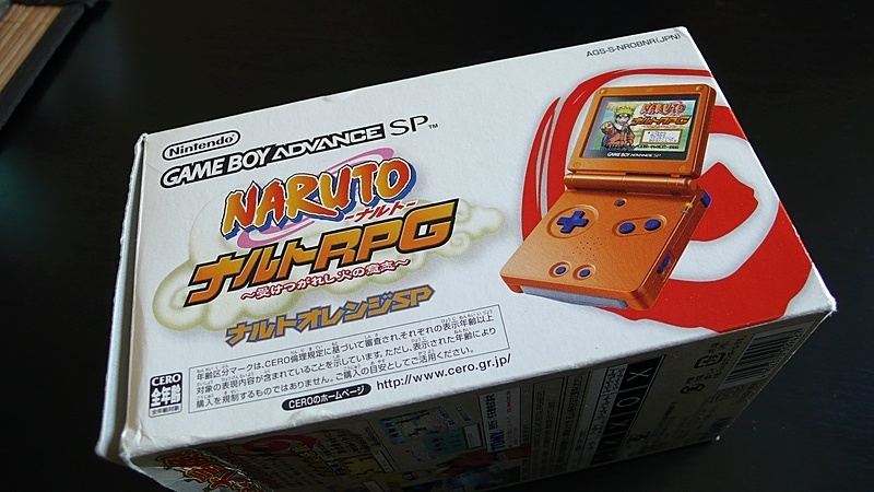 GBA SP Naruto RPG Limited Edition 03.jpg
